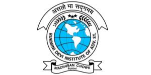 Rukmini-Devi-Logo